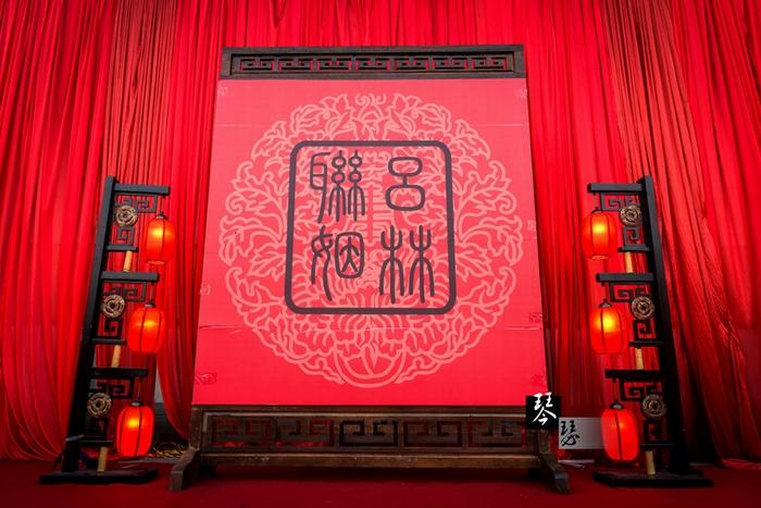 琴瑟汉婚-华南地区最专业的传统中式婚礼,汉式婚礼图片